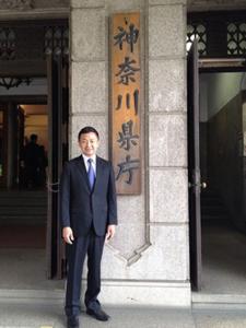 神奈川県庁前